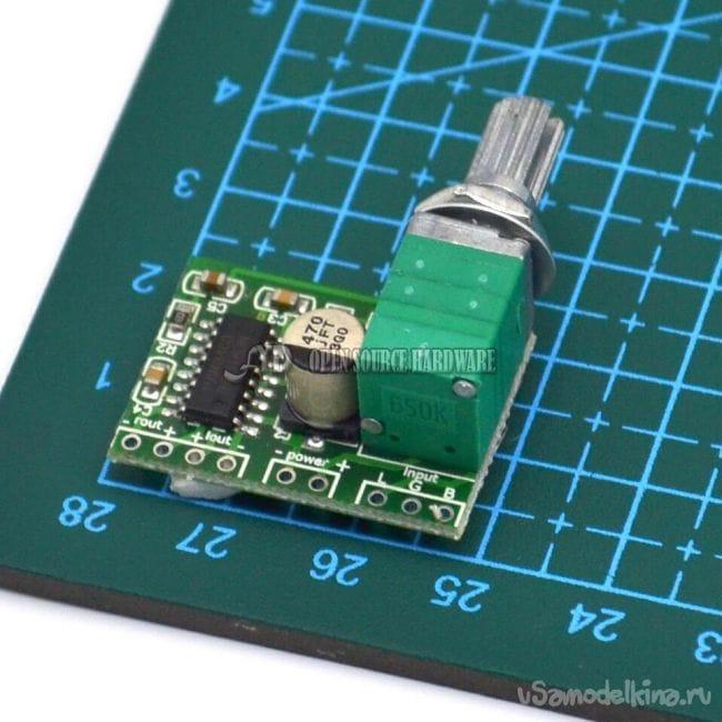 Дополнительный аудио усилитель для ноутбука или планшета