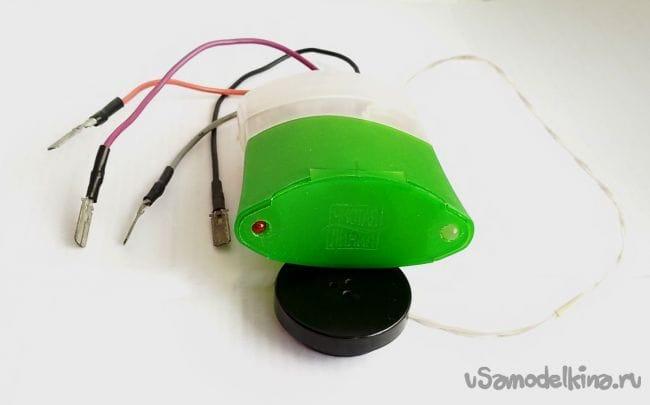 Сигнализатор включения фар автомобиля