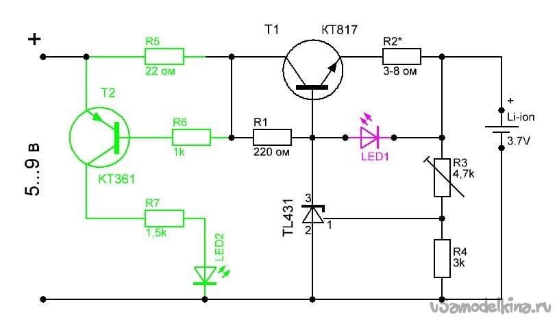 Зарядное устройства для литий ионных аккумуляторов своими руками