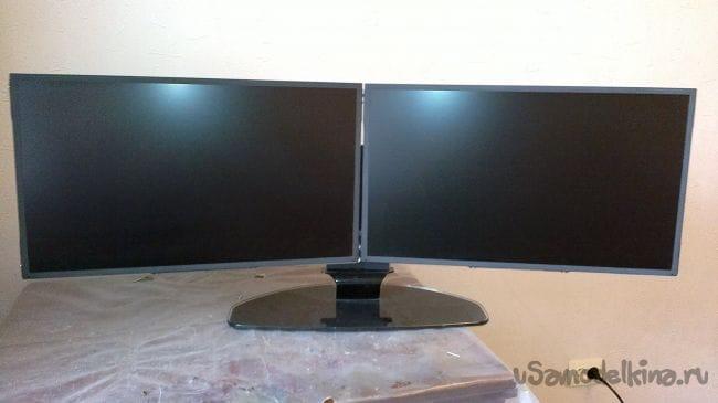 Крепление для двух 24 дюймовых мониторов для компьютера