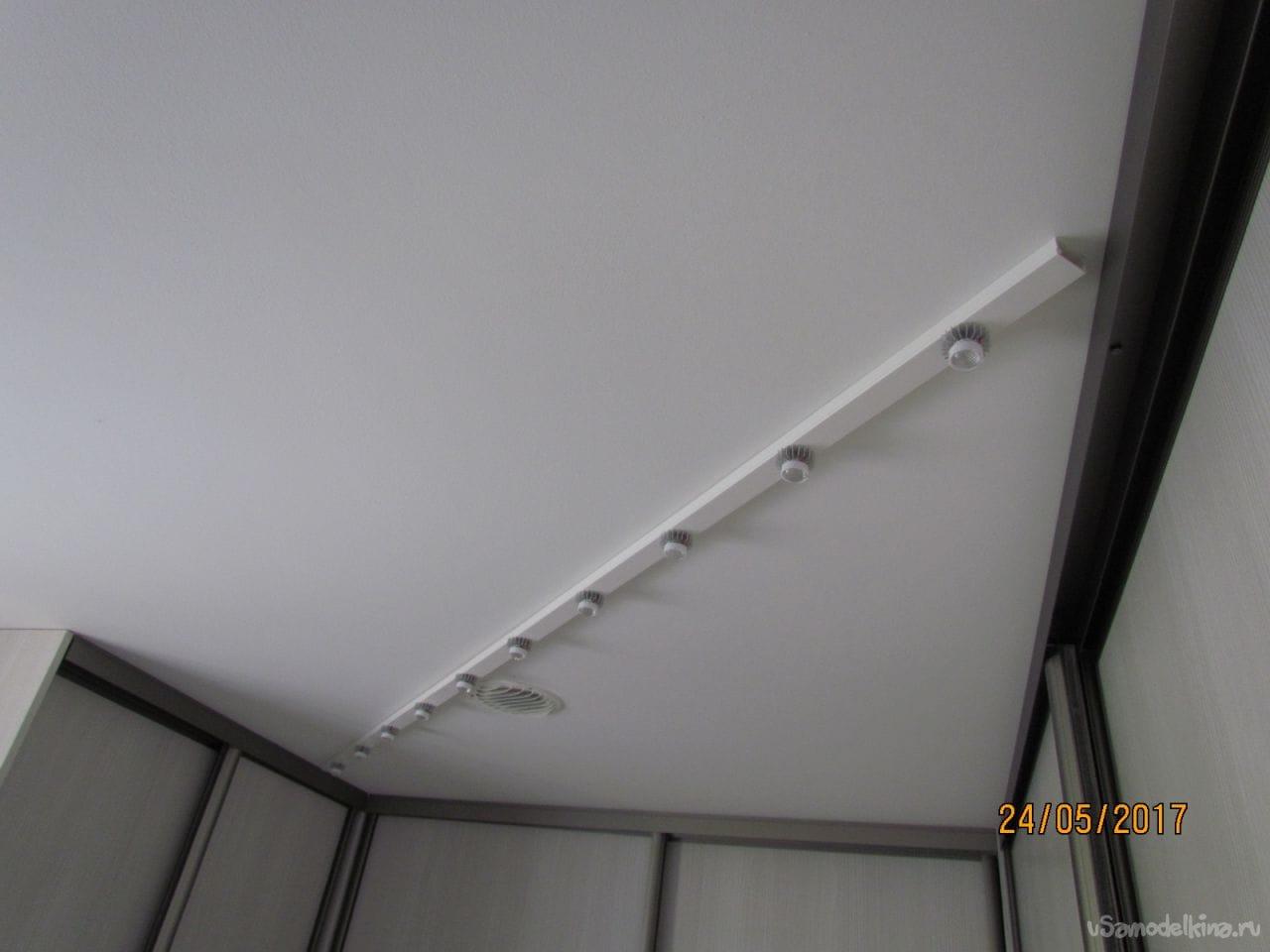 Потолочный светильник Ideal Lux Calypso PL4 066400