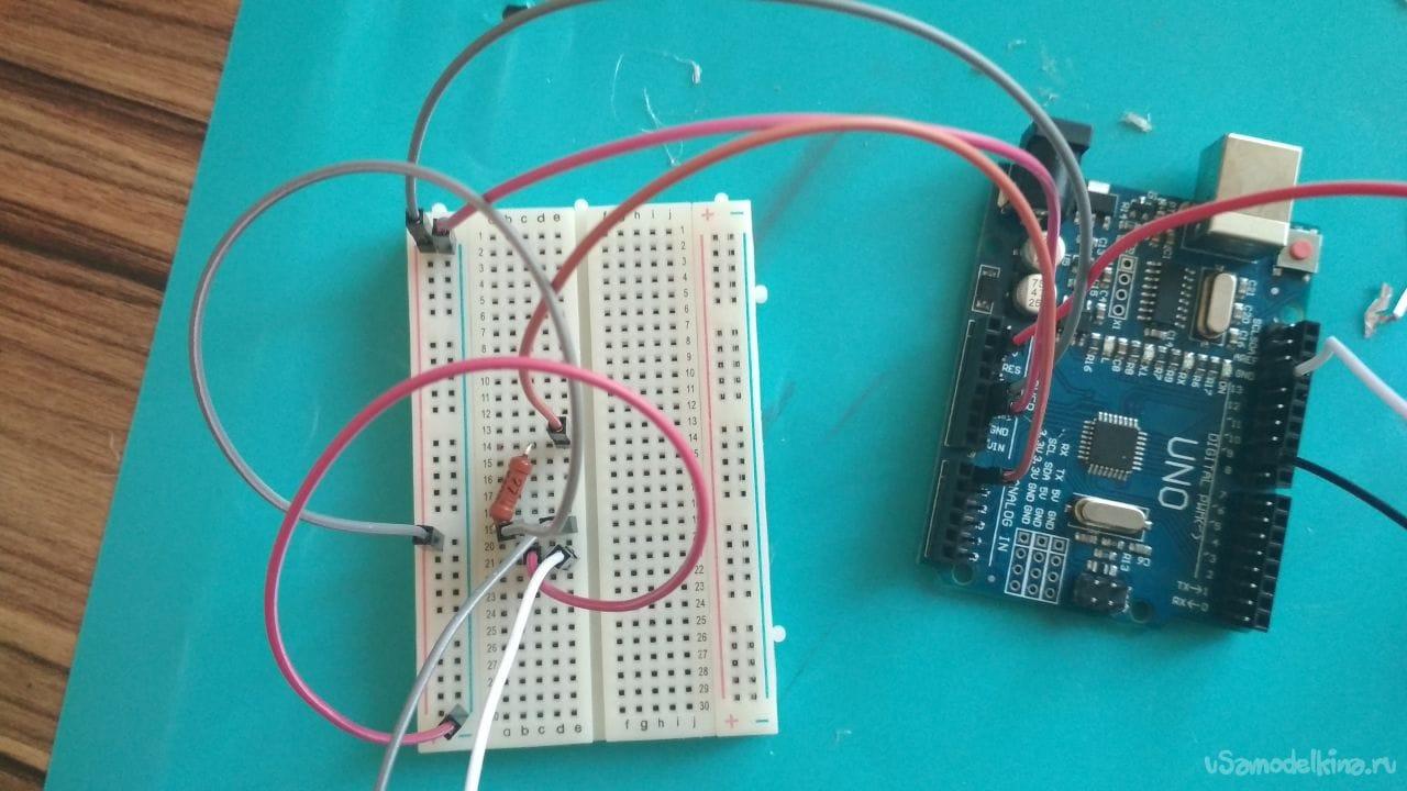 Arduino сделать своими руками 186
