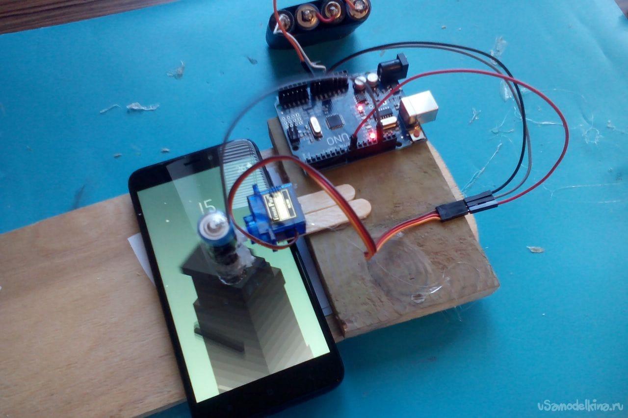 Как сделать самаго простого робота