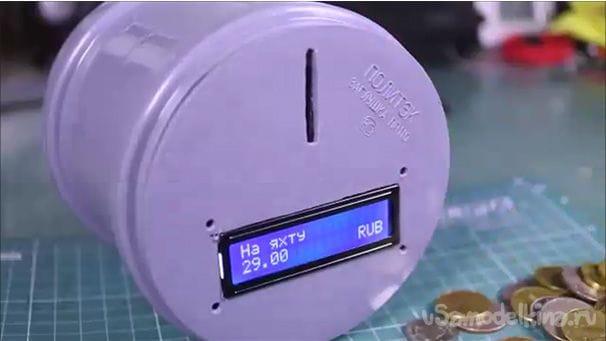 Копилка со счётчиком монет