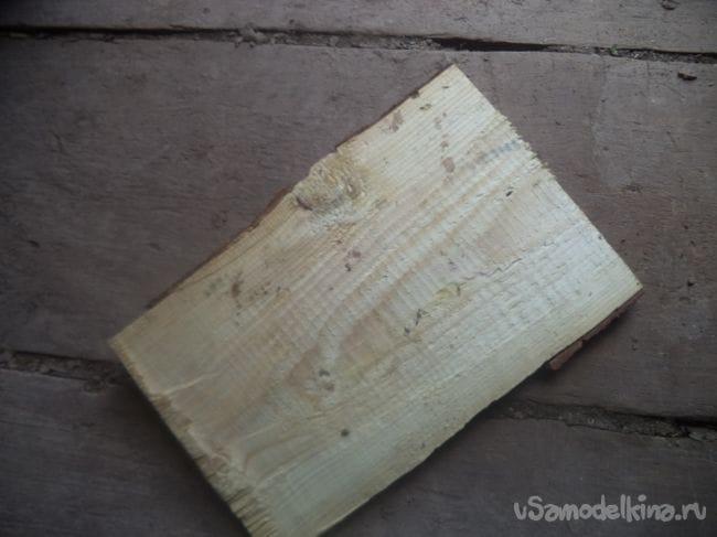 Деревянная охлаждающая подставка для ноутбука своими руками