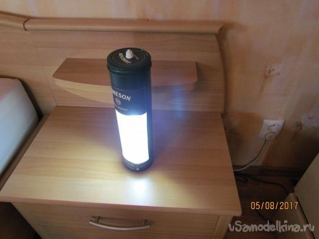 Светодиодный ночник 6 ватт  с  подзарядкой