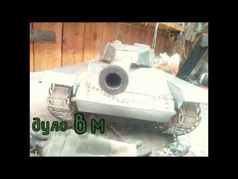 Проект танка Т-44М_Х13 (радиоуправляемая модель)