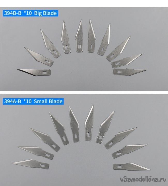 Набор ножей для резки
