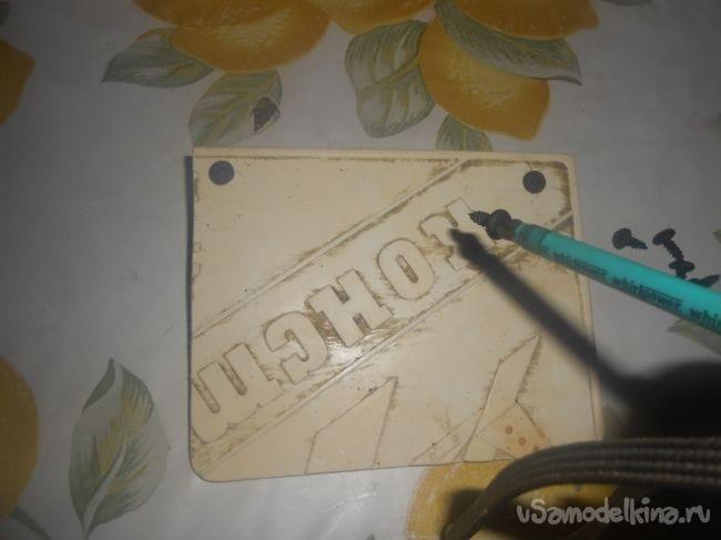 Скребок для уборки со стола