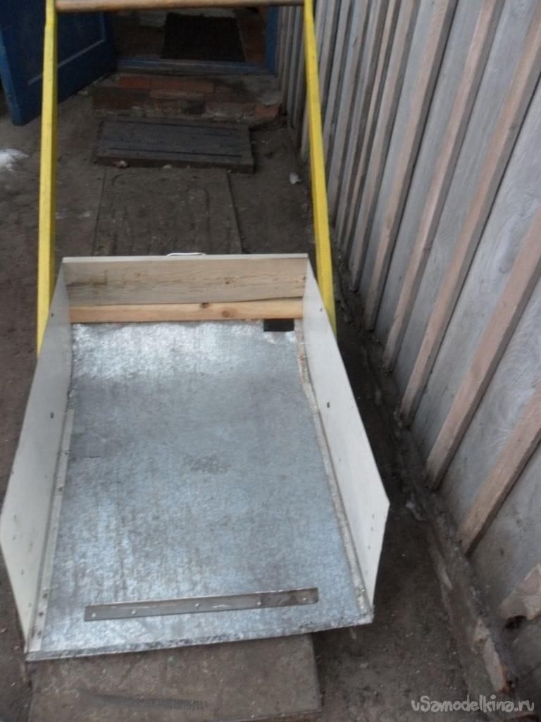 Большая лопата для уборки снега своими руками фото 293