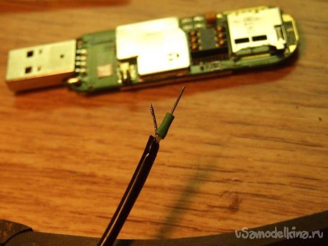 Самодельная логопериодическая антенна для GSM модема