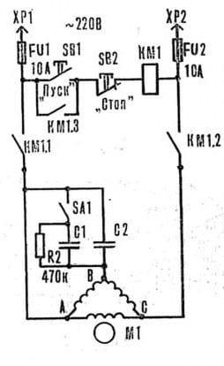 Шпиндель для токарного станка по дереву
