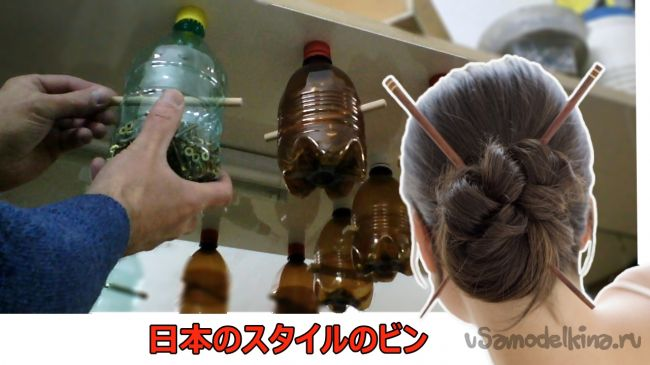 Пластиковая бутылка карандашница своими руками фото 642