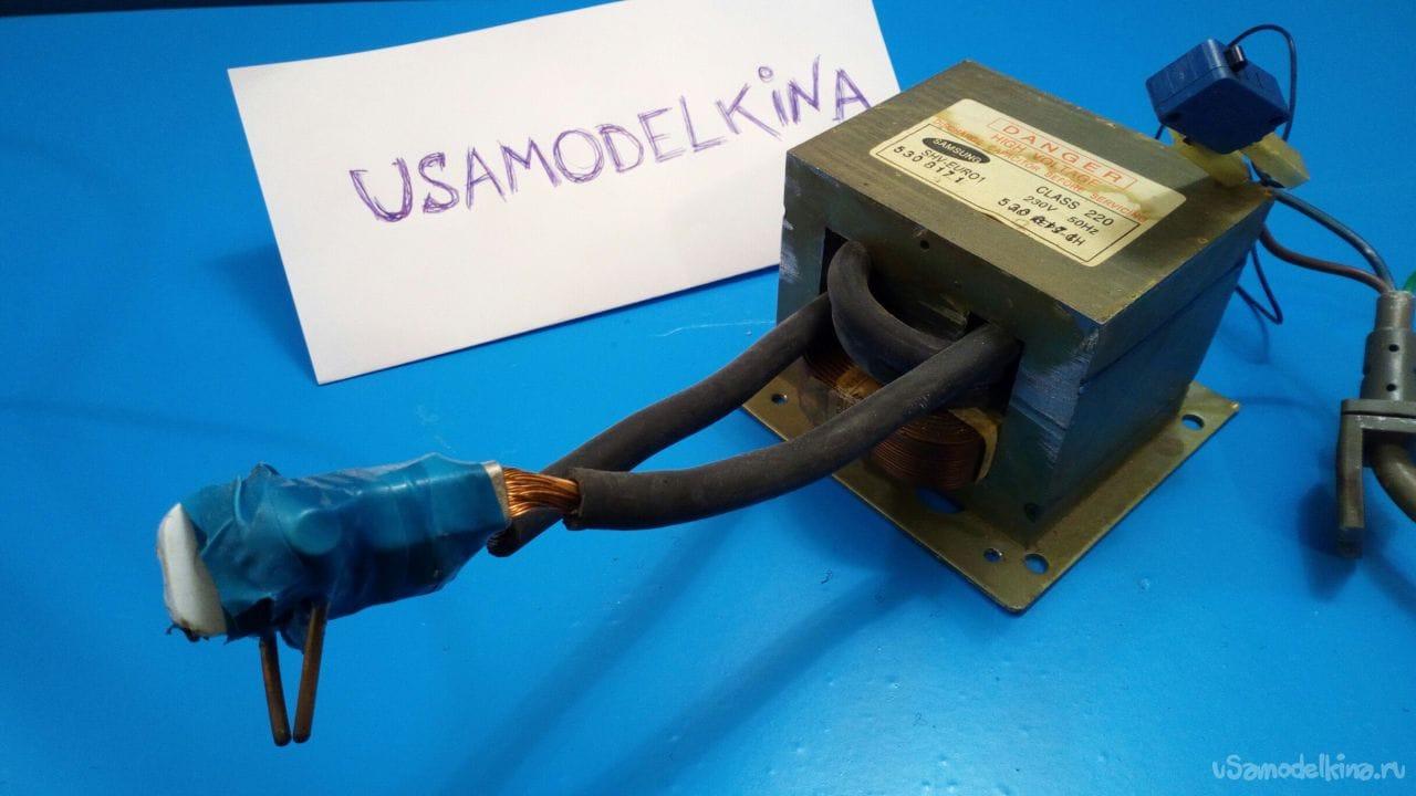 Трансформатор из микроволновки своими руками фото 55