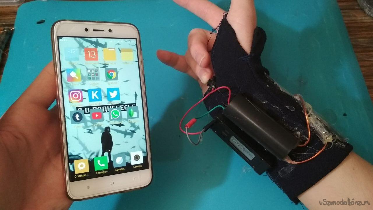 Видео самоделки электроника своими руками 13