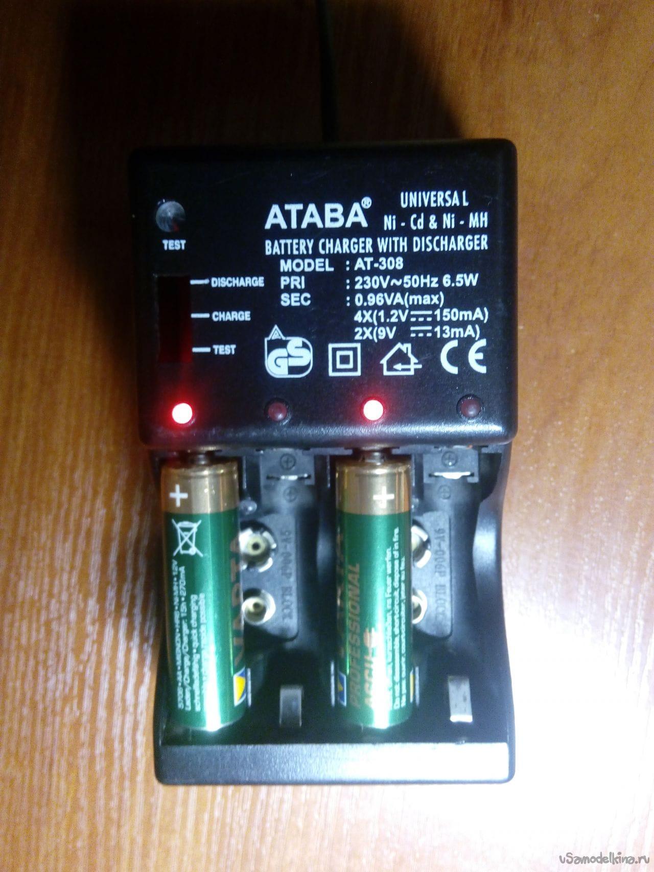 Зарядное устройство для одного аккумулятора аа своими руками