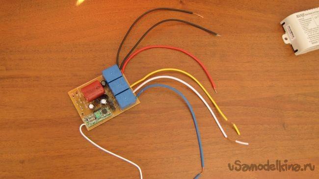 Переделка старой люстры на управление по радиоканалу