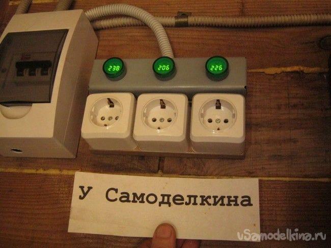 Простое информативное устройство ручного выбора фазы