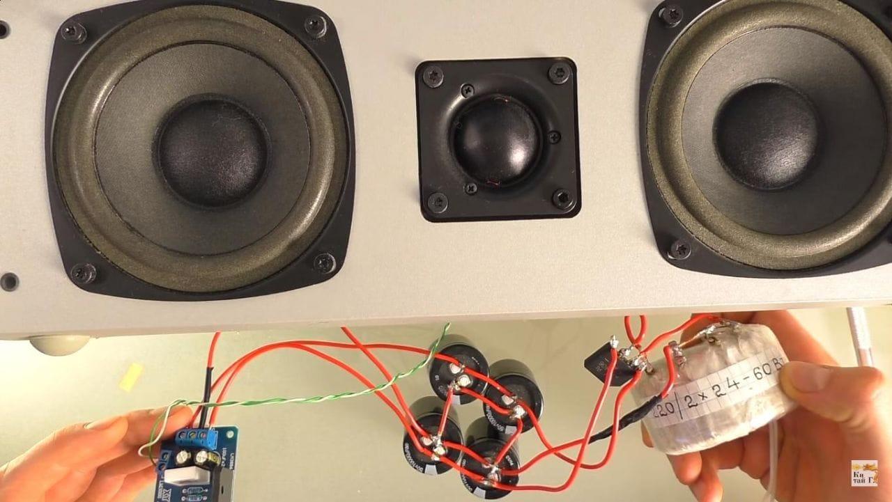 Аудио усилитель для колонок своими руками