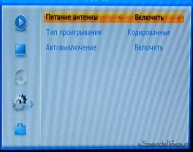 1536664842 dscn4710 - Антенна харченко в автомобиль