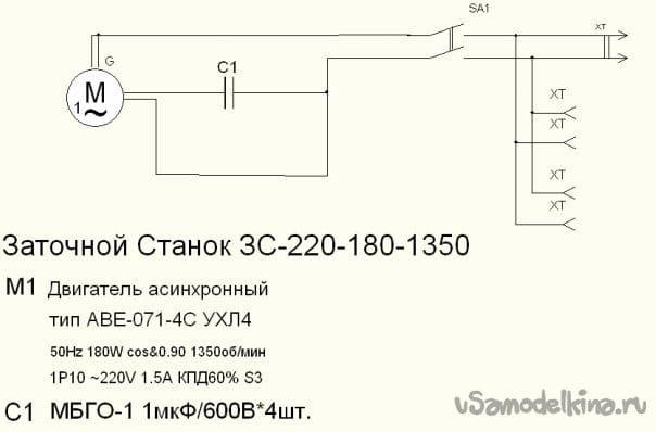 Аве 072 4ухл4 схема подключения