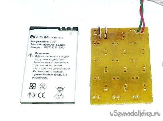 Схему зарядного с регулятором напряжения и тока