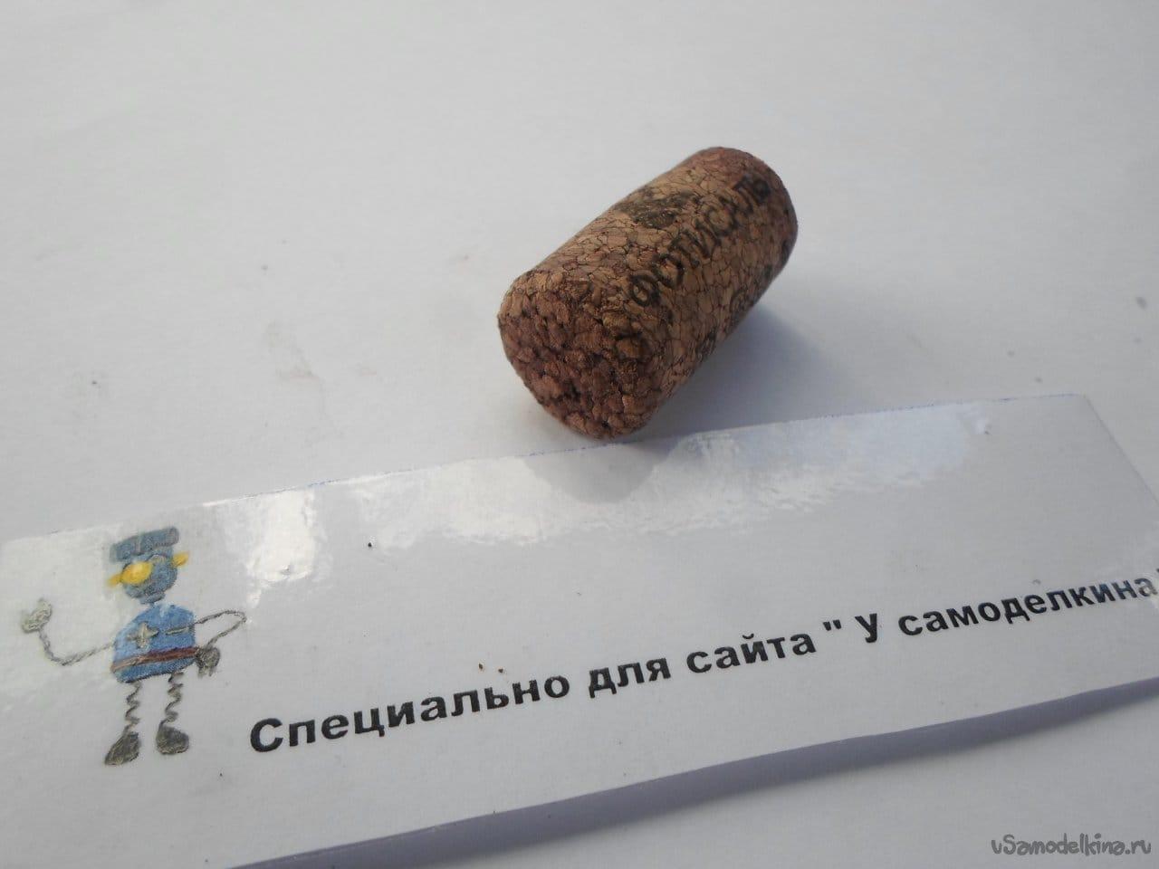 Приманка «Хорватское яйцо» своими руками!