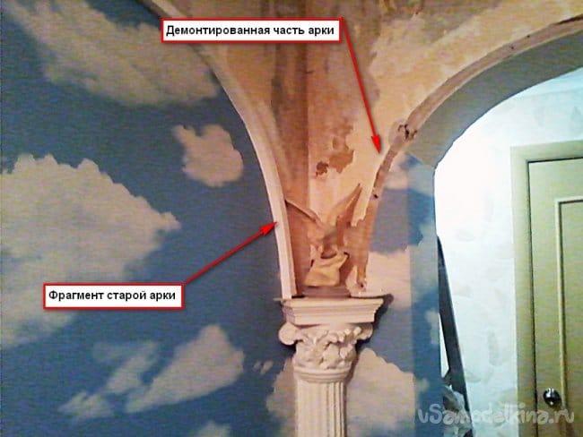 Коридор в греческом стиле. Самоделки из прошлого