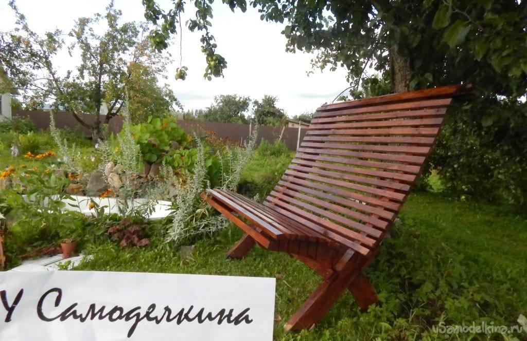 Садовая скамейка-шезлонг