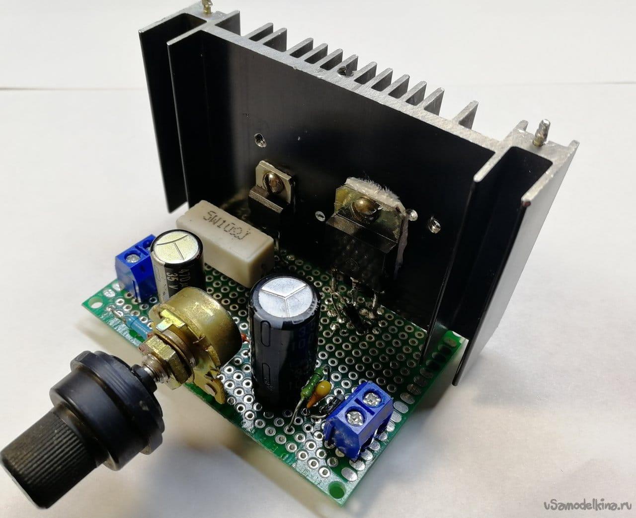 Линейный стабилизатор напряжения с регулировкой на LM317 и PNP транзисторе
