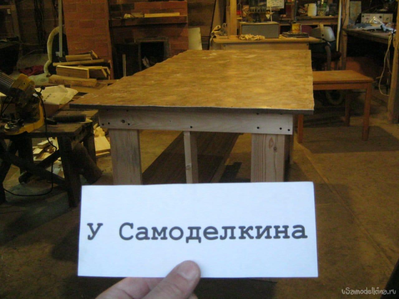 Простой рабочий стол из старых мебельных щитов