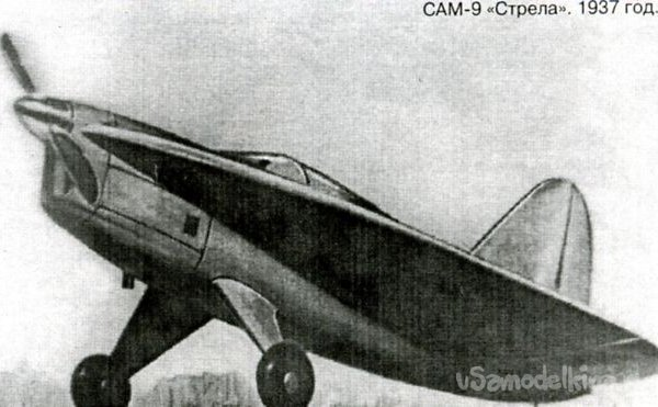 Авиамодель по забытому проекту А.С. Москалёва ДСБ- ЛК.