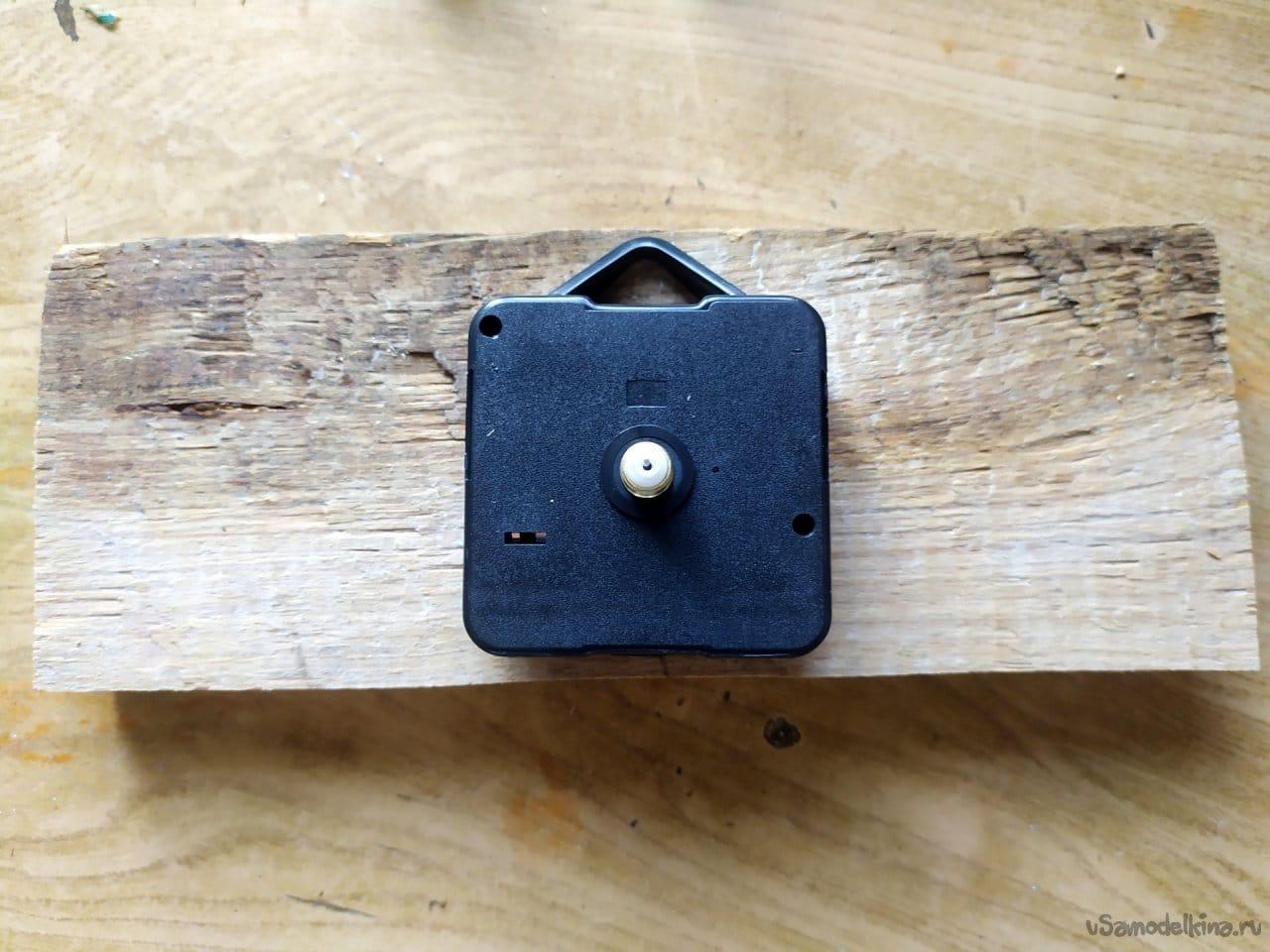 Часы из подручных материалов