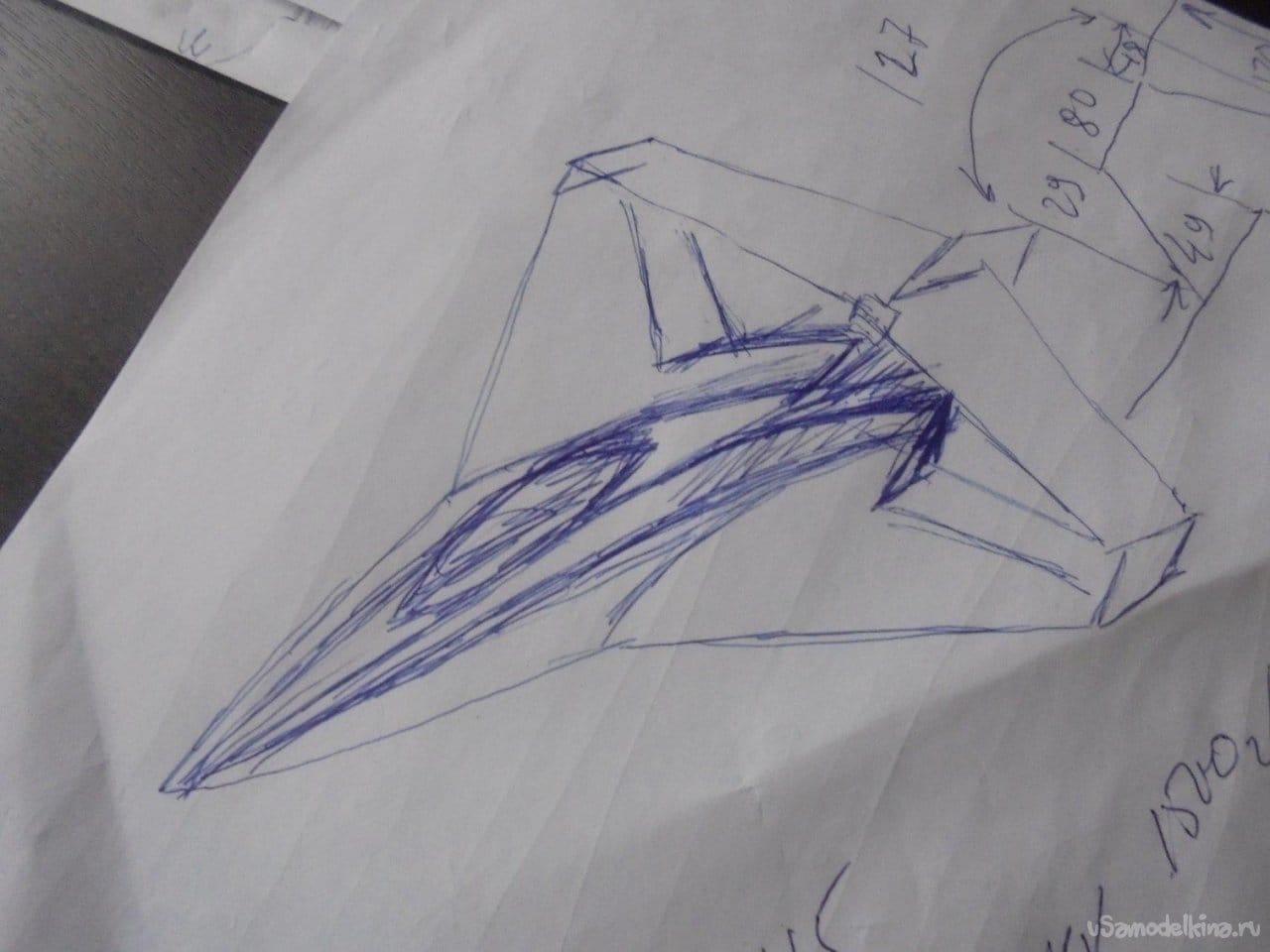 Тандем с ромбовидным крылом - «SDV»
