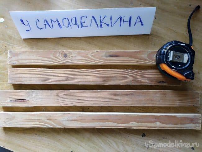Рама-полка для фотографий и мелких предметов, из подручных материалов