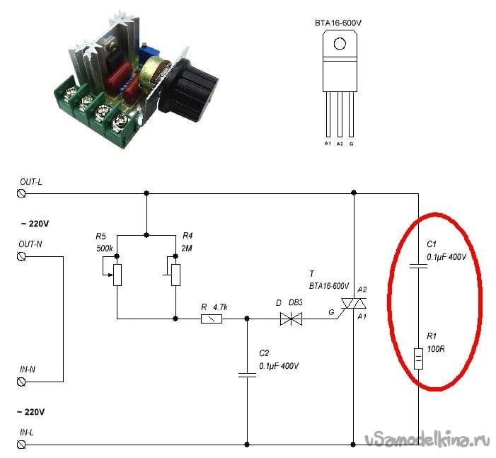 Модуль педалей для управления электроинструментами