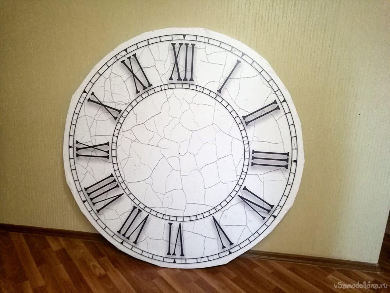 Большие часы для фотолокации