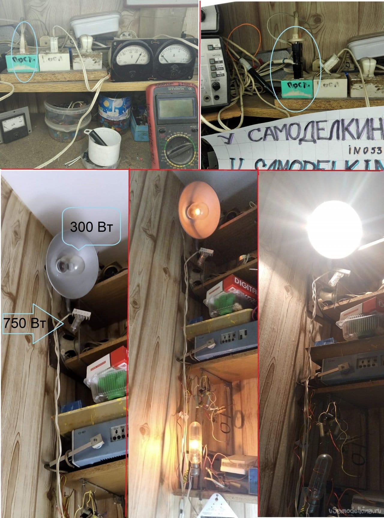 Электронные самоделки для гаража