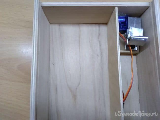 Тайник, открывающийся RFID меткой