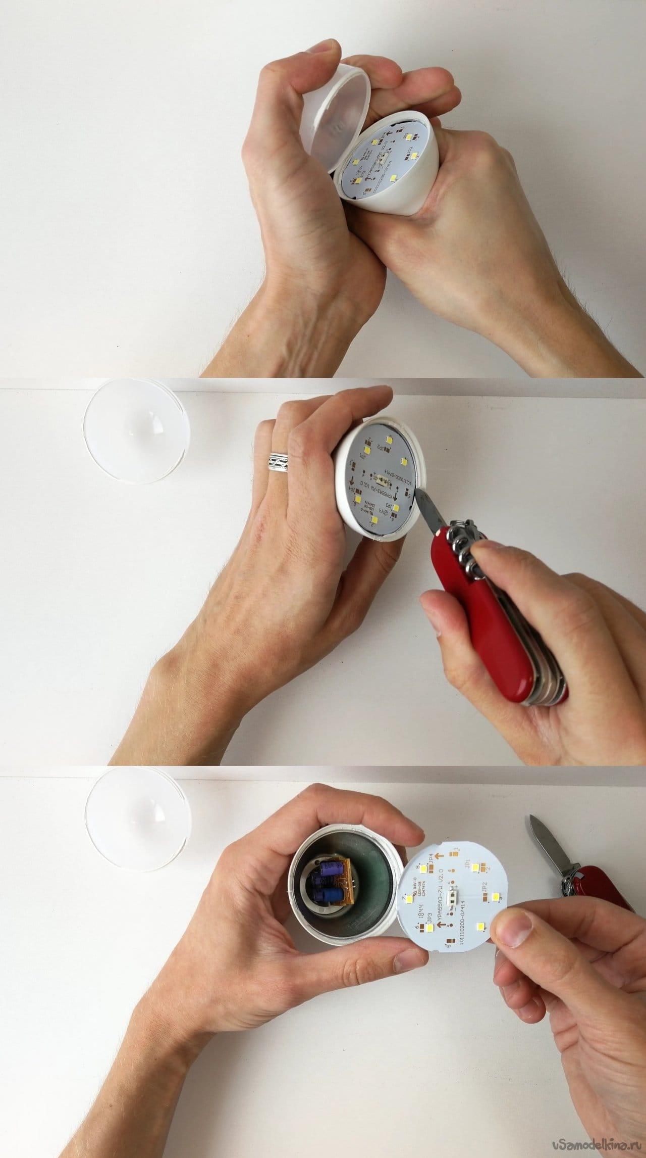 Переходник лампочка-розетка с удлинителем