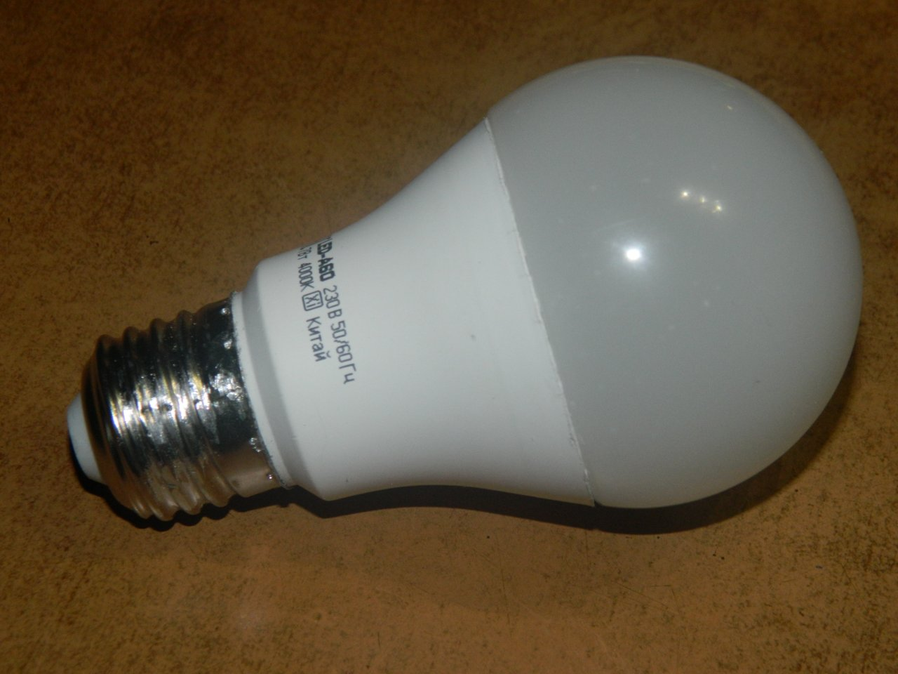 Светодиодная лампа типа «кукуруза» на основе энергосберегайки