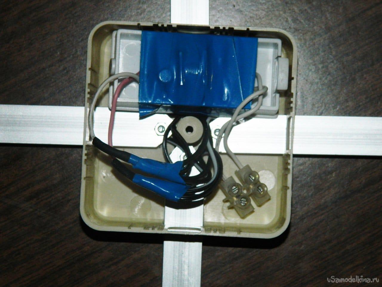 Люстра-паук и бра на светодиодах 5630-0,5