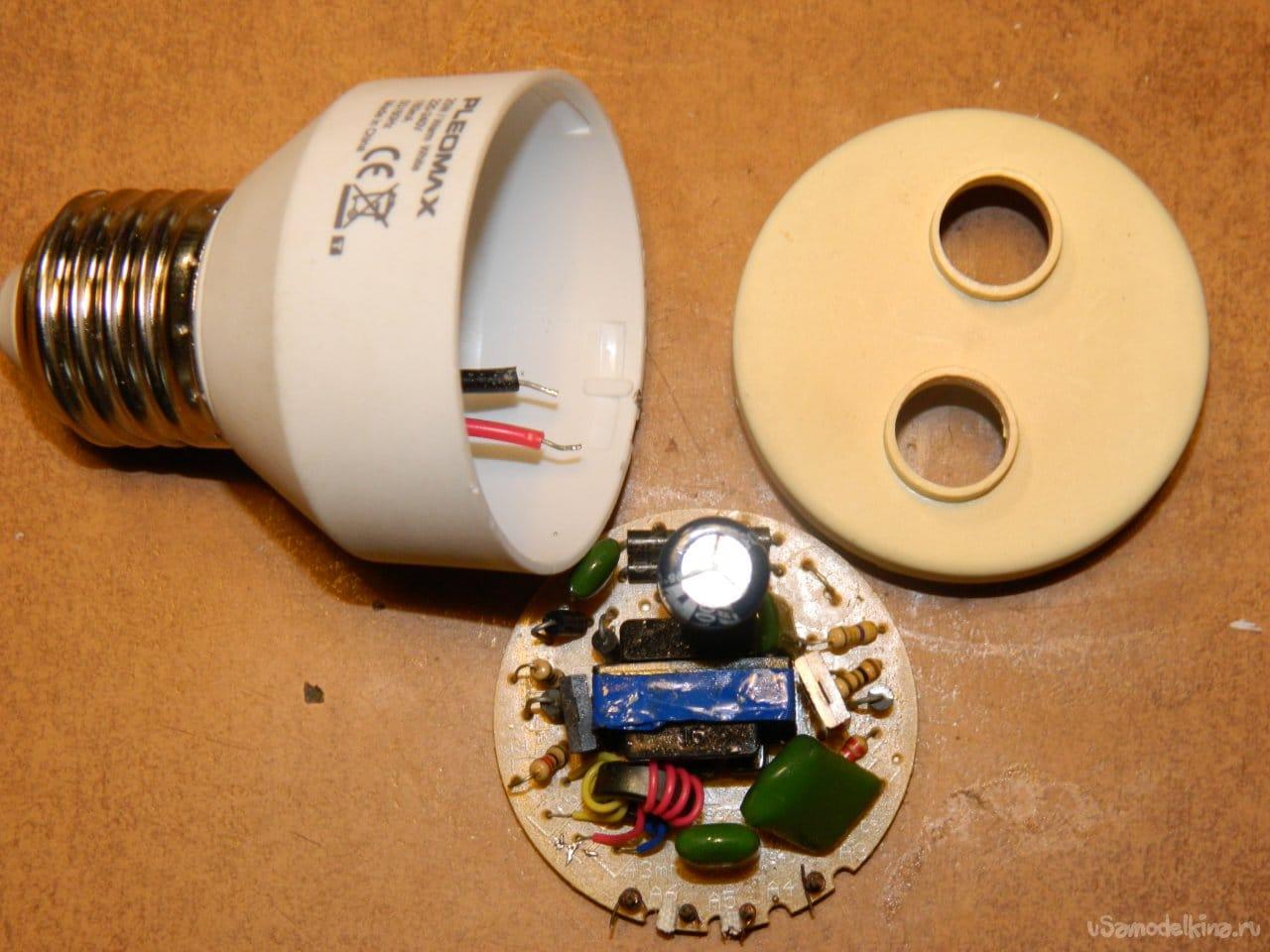 Светодиодная лампа на основе готового модуля